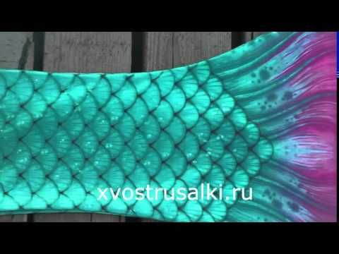 Купить Хвост русалки чешуя морская волна 3D Принцесса #xvostrusalki #rusalki #rusalka #mermaid #хвострусалки #русалка #русалки