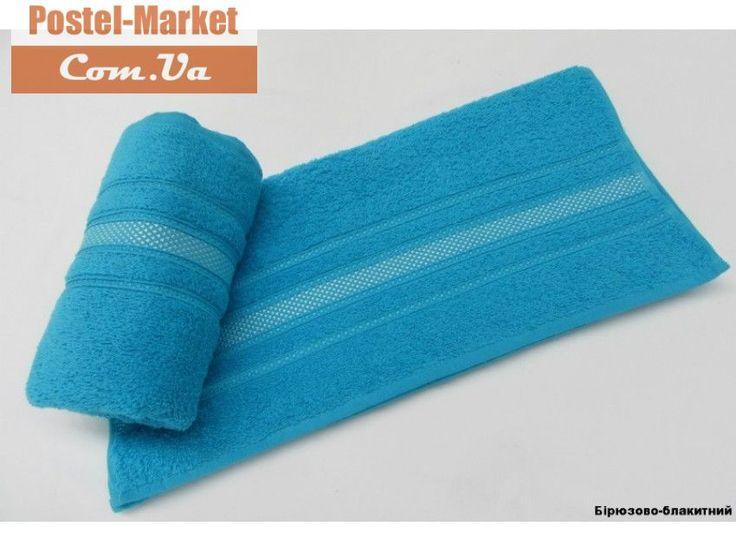 Полотенце махровое Dilek ARYA голубое. Купить в Украине (Постель Маркет, Киев)