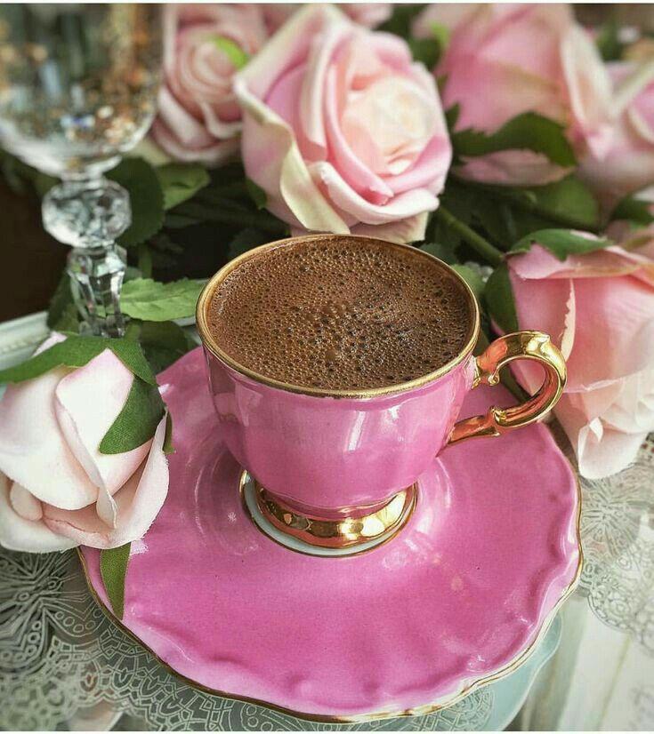 красивые открытки с чашкой кофе сама