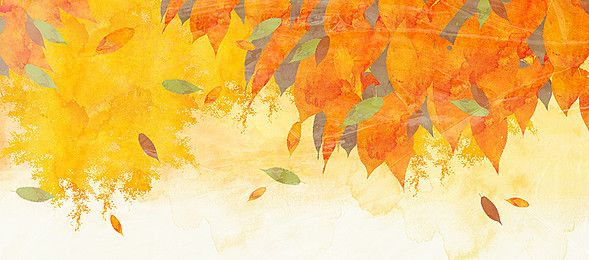 Watercolor Painting Autumn Trees Background In 2020 Paint