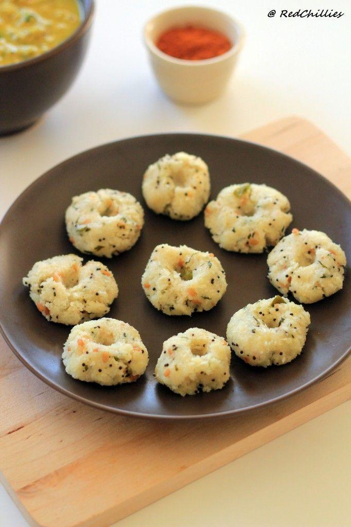 Konkani Undi/ Steamed Rice dumpling