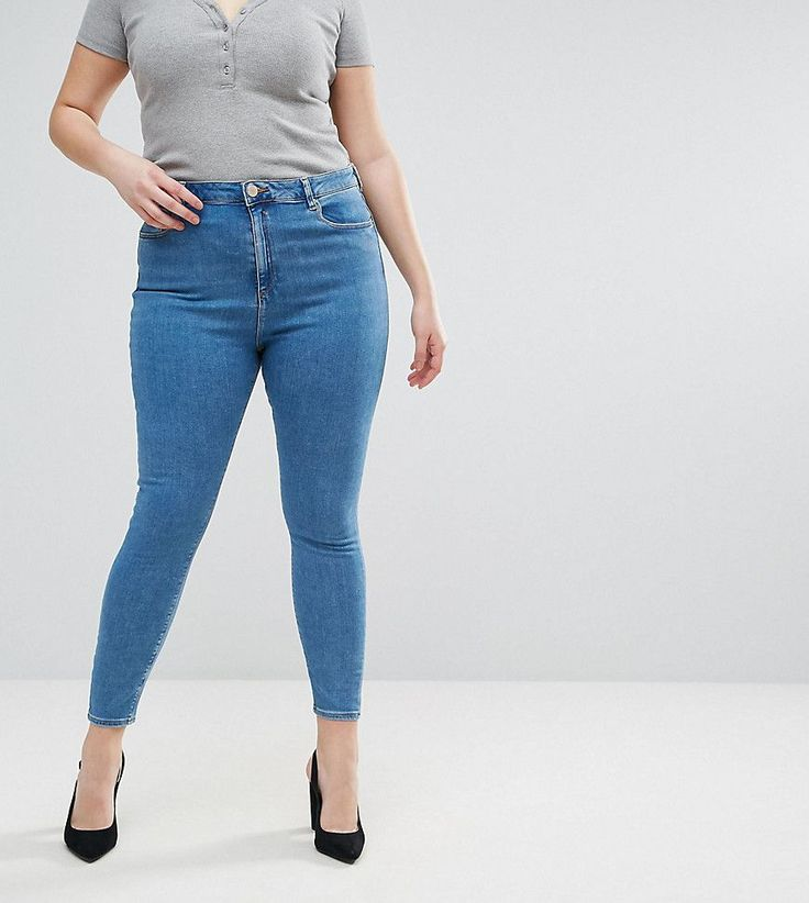 ASOS CURVE RIDLEY High Waist Skinny Jeans in Lily Wash - Blue