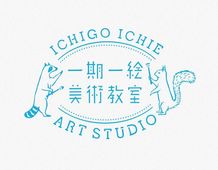 tegusuは、東京と横浜を拠点に活動する藤田雅臣のデザインオフィス。企業・店舗のブランディング、アートディレクション、デザインなど。tegusu creative & design office