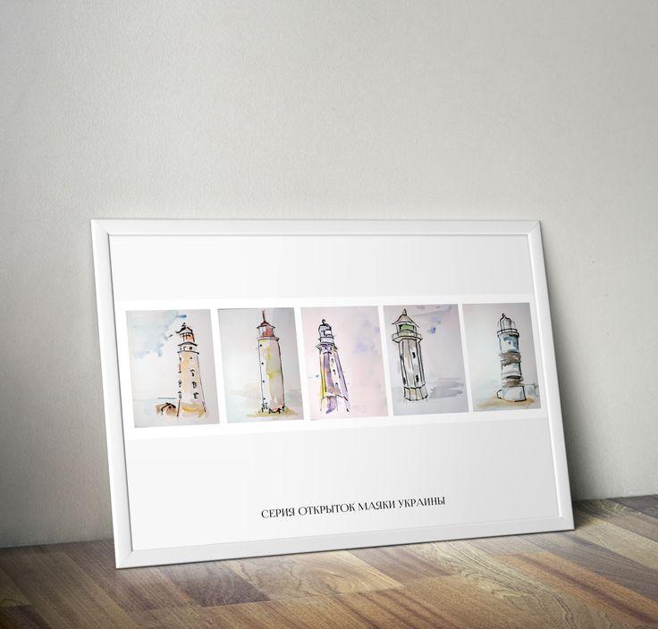 Ukraine lighthouse postcards 2012
