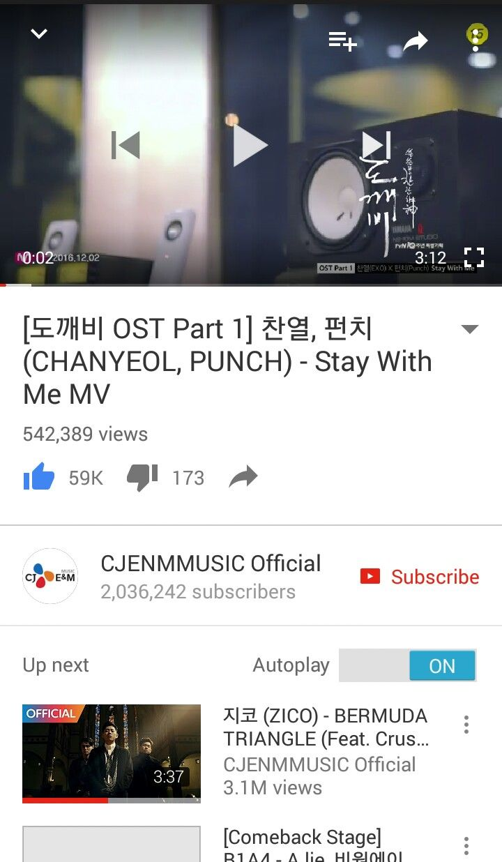"""This song is realy perfect.  And ost part 1 """"Goblin"""" drama  Thank you Chanyeol &Punch  ♡♥"""
