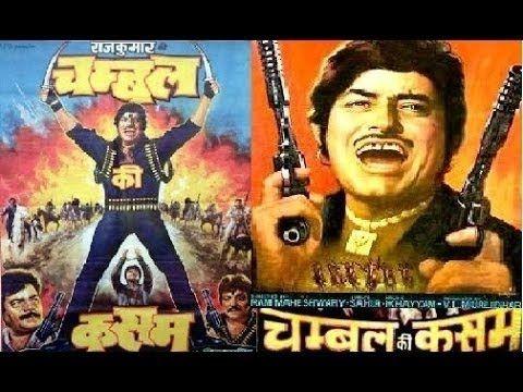 Chambal Ki Kasam | Raaj Kumar | Shatrughan Sinha | Moushumi Chatterjee