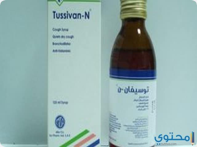 توسيفان ن لعلاج السعال الشديد Tussivan N Muhtwa Com Vitamin Water Bottle Bottle Drink Bottles