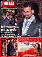 Hola! Magazine [Spain] (6 April 2011)