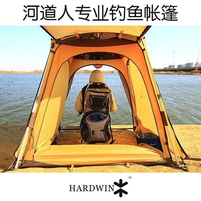 180.45$  Watch now - http://aliatb.worldwells.pw/go.php?t=32723845900 - Manufacturers selling fishing tent automatic single speed open field double wind rain ice fishing tent 180.45$