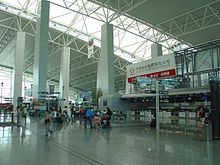 Guangzhou Baiyun International Airport in 2012 was the third busiest cargo airport in China and the 21st busiest worldwide. - Wikipedia, the free encyclopedia