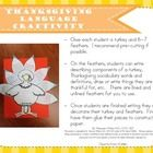 Use this fun craftivity to get your kids in the Thanksgiving mood.   Give each student a turkey and feathers.  On the feathers, students can write ...