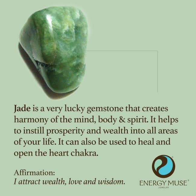 Jade is a lucky gemstone that creates harmony of the mind, body and spirit. It helps to instill prosperity and wealth into all areas of your life. #jade #crystals #healing