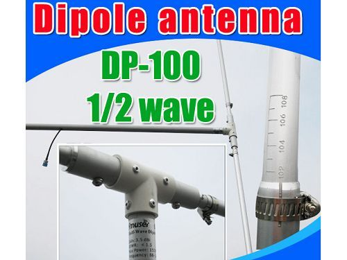 Fmuser DP-100 1/2 Half Wave FM Dipole Antenna High gain outdoor antenna 88 to 108mhz for FM Transmitter up to 150w+8M Feeder Cable free shipping - Powered by www.Fmuser.org