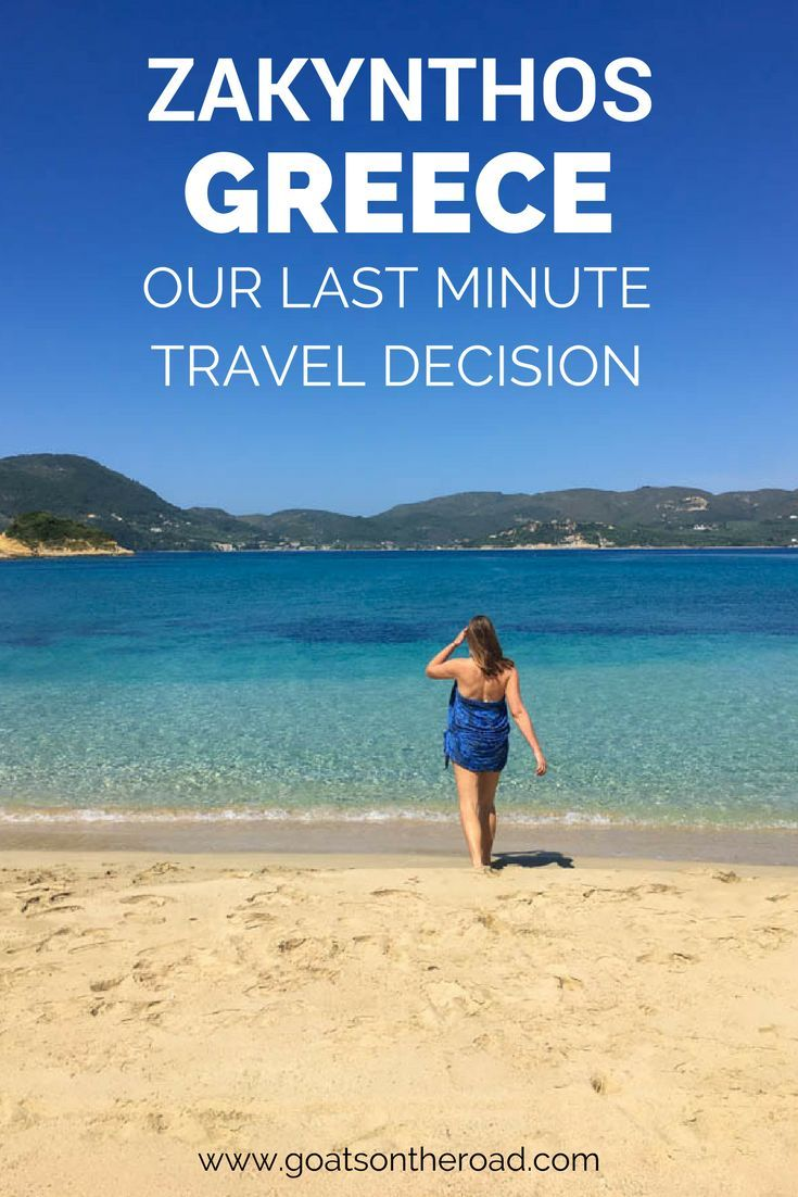 Zakynthos, Greece: Our Last Minute Travel Decision | Travel Bloggers | Digital Nomad Lifestyle | Where To Next | Vacation Inspiration | Greek Island Hopping | Top European Destination | Where To Go In Greece | Backpacking Europe