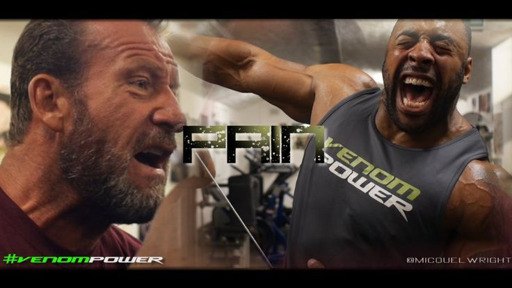 "Dorian Yates 6x Mr Olympia - ""PAIN"" - Micquel Wright - Motivation - Lewi..."