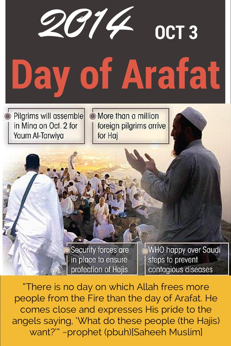 "Oct 3rd 2014: Day of Arafat. ""There is no day on which Allah frees more people from the Fire than the day of Arafat. He comes close and expresses His pride to the angels saying, 'What do these people (the Hajis) want?'"" ~prophet (pbuh)[Saheeh Muslim]"