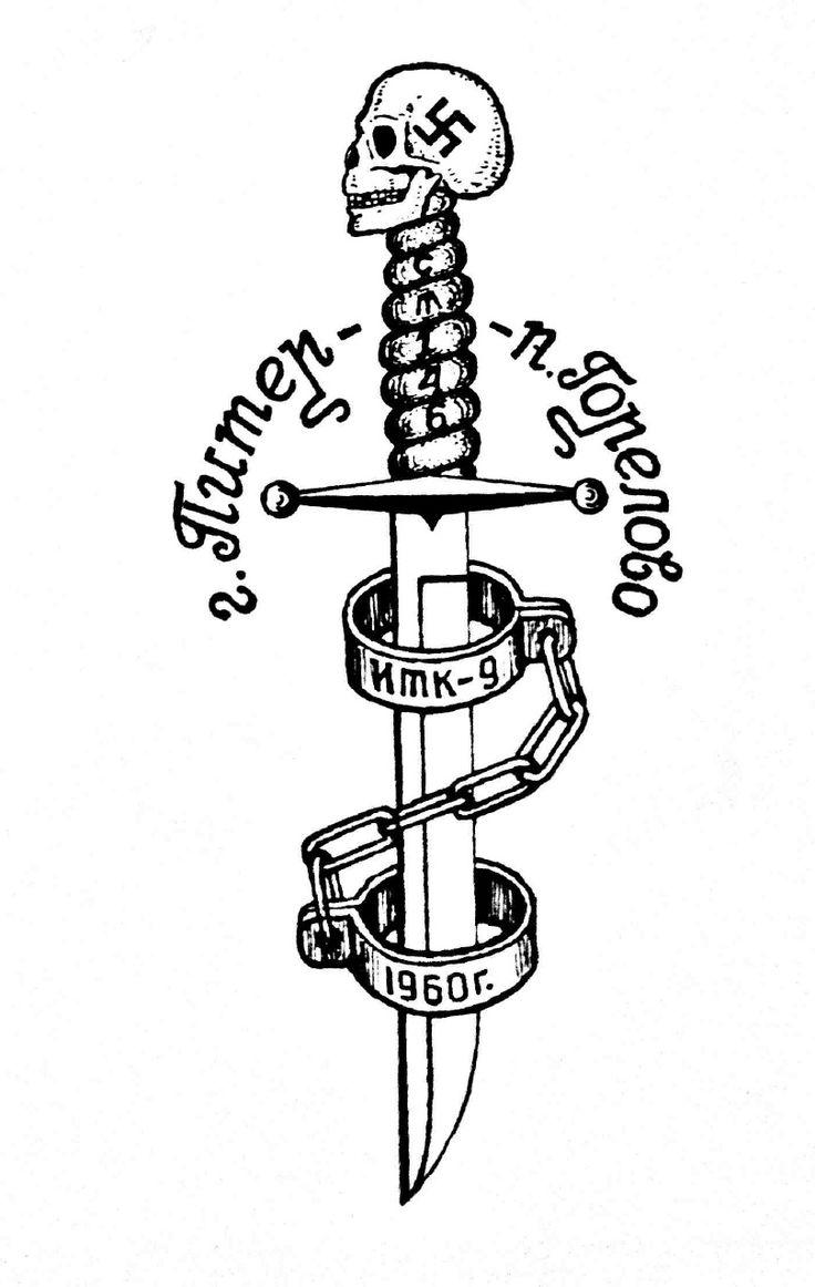 Baldaev d Russian Criminal Tattoo Encyclopaedia Enciklopediy
