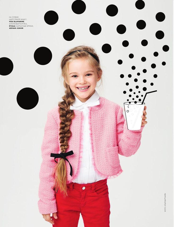 VOGUE Kids September 2013. Model Sofia #vogue #voguekids #editorial #magazine