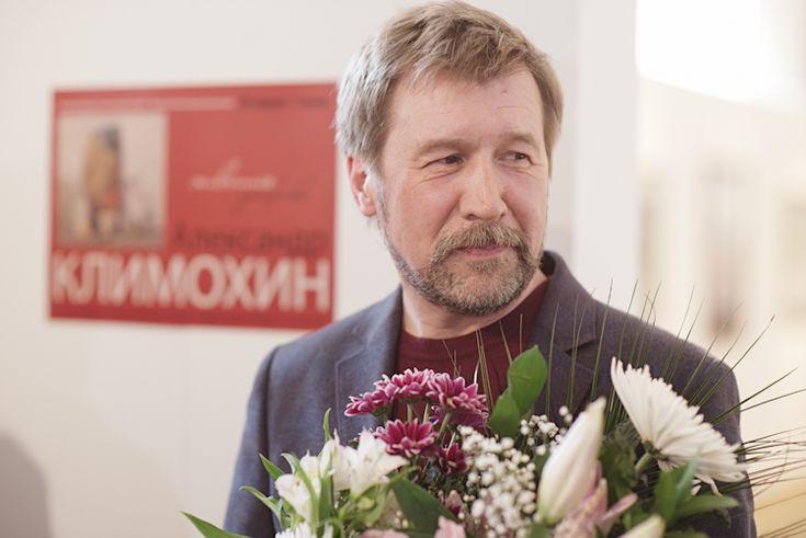 Художник Климохин Адександр. г. Иваново