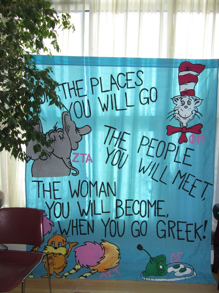 Banners / Posters | Zeta Tau Alpha | Delta Zeta | Phi Mu | Alpha Sigma Tau | Cute for a Dr. Seuss-themed recruitment! #greek #sorority #recruitment