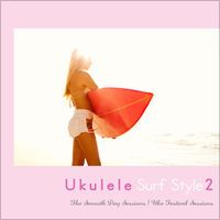 The Smooth Day Sessions & Uke Festival Sessions「ウクレレ・サーフ・スタイル2 - Acoustic Style Covers」