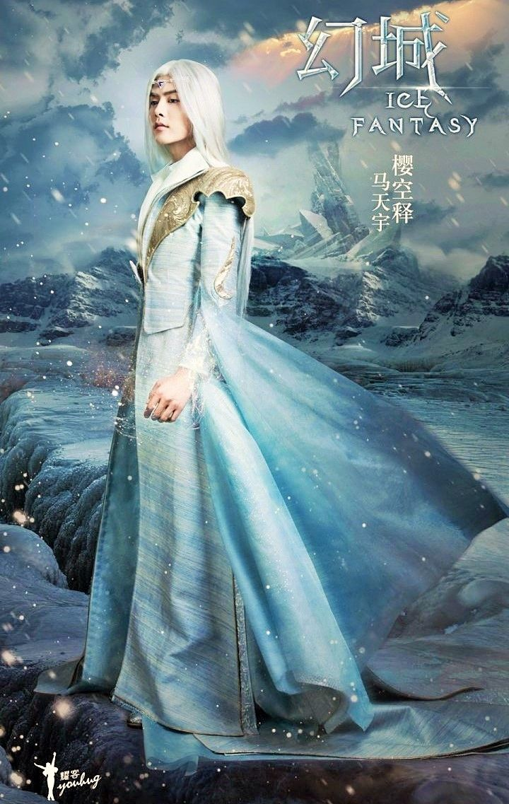 literallyadramaqueen ice fantasy posters pt1 chinese