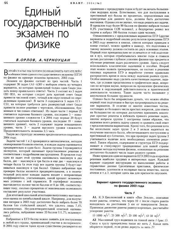 Спиши.ру перевод текста по английскому для 5 класса i.n.vereshchagi