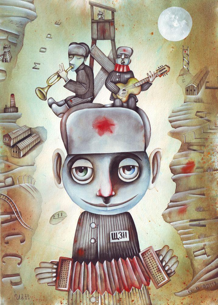 The Theatre of Soviet Times by Eugene Ivanov. #eugeneivanov #gulag #genocide #solzhenitsyn #camps #russian #archipelago #prison #soviet #russia #war #freedom #stalin #putin #lenin #human_rights #gulag_archipelago #@eugene_1_ivanov