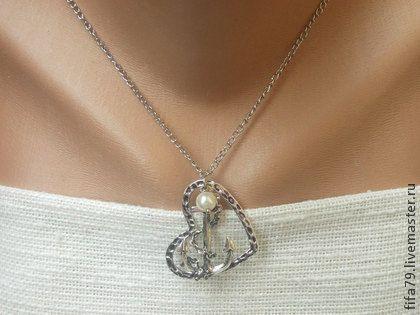 Кулон Морячка. Кулон Морячка.Сердце,якорь и жемчуг.Романтический кулон -подойдет для свадебного украшения в морском стиле,а после торжества он прекрасно дополнит ваши наряды.