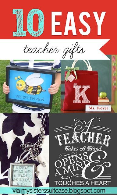 10 Easy Gift Ideas for Teachers {from My Sister's Suitcase} Perfect for Teacher Appreciation Week! #gift #teacher #teacher appreciation