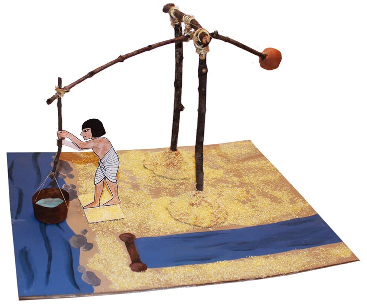 """Find out how Ancient Egyptians used a """"shaduf"""" to get water from the Nile, and build your own, in our Ancient Egypt Project Passport!"""
