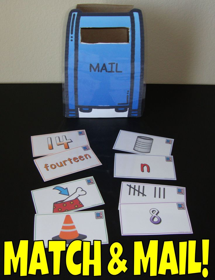 17 Best images about preschool post office theme on Pinterest