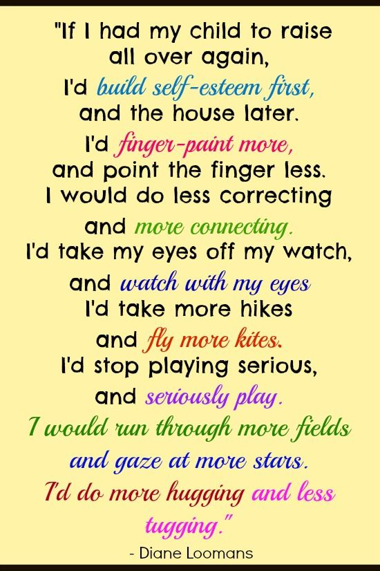 I love this!  No matter how many unmatched socks I have or chores on my to-do list, I always try to remember what matters most.