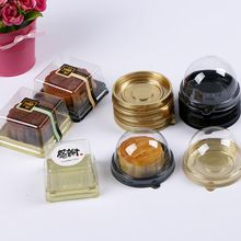50Pcs clear plastic Egg-Yolk Puff box Golden round blister moon cake packaging storage boxes pm Cupcake cookie case
