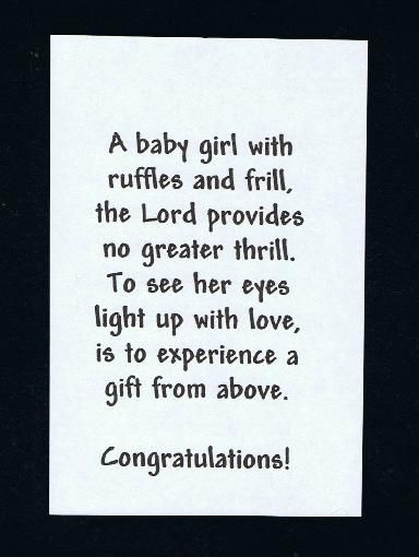Inspirational+Quotes+for+Baby+Girls | Parents with Infants: Blaaaaaaaaaaaaaaaaaaaah !
