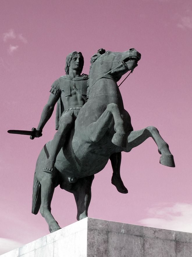 Alexander the Great of Makedonia  (Hellas) Greece