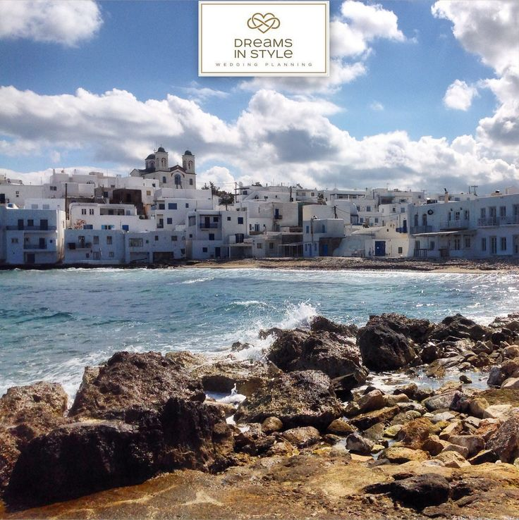 View of beautiful Naoussa, Paros.  #paros #naoussa #greece #islands #greekislands #summer #weddingplanner #dreamsinstyle
