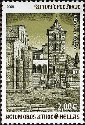 Agion Oros Athos 2008 Historical Beginning d - Agion Oros Athos 2008 Historical Beginning - Stamps of the World