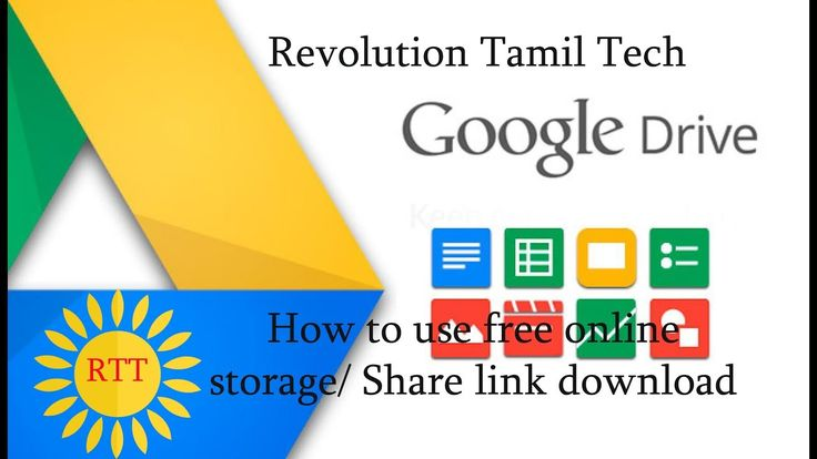 How to use free online storage/google drive