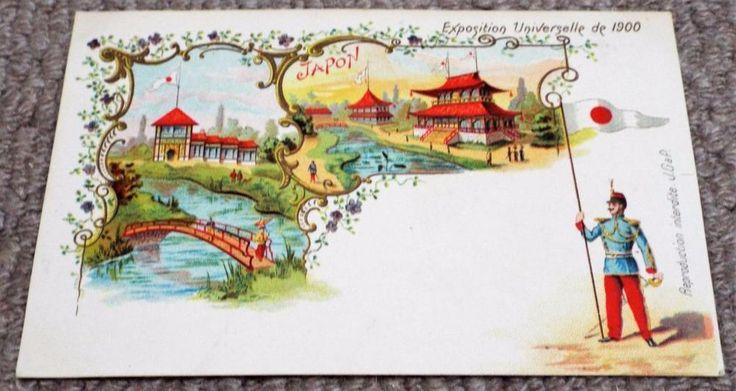 Japan - Paris Exposition Universelle - Undivided Back 1900 World Fair Postcard