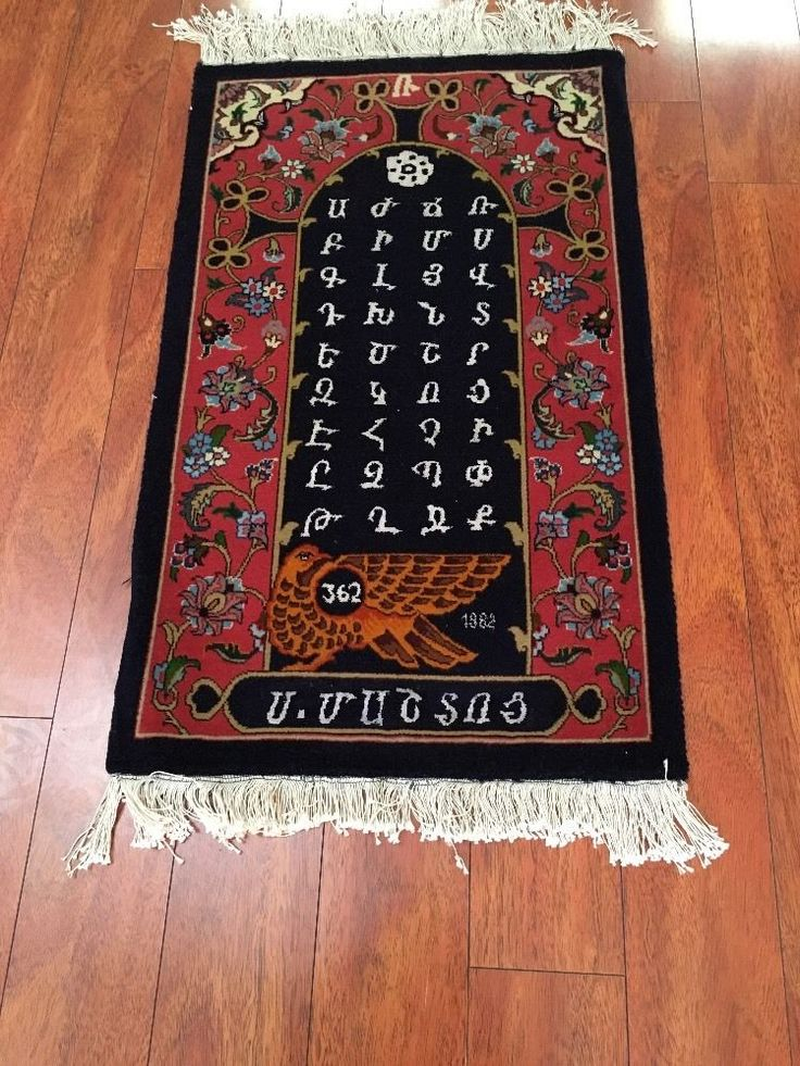 Authentic Persian Tabriz Hand Made Rug Pictorial Armenian Alphabet Hand Made #Persian