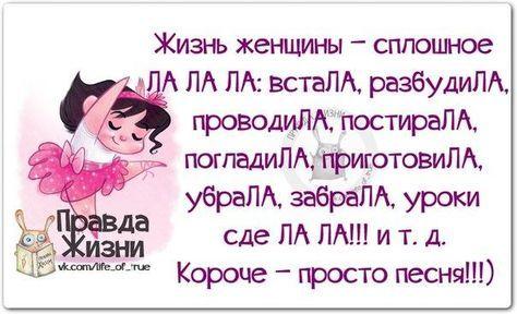Прикольные фразки в картинках (26 штук) » RadioNetPlus.ru развлекательный портал