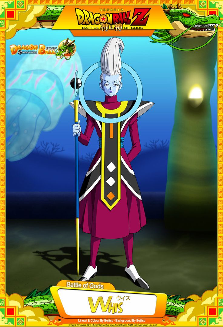 Dragon Ball Z - Whis by DBCProject on @DeviantArt
