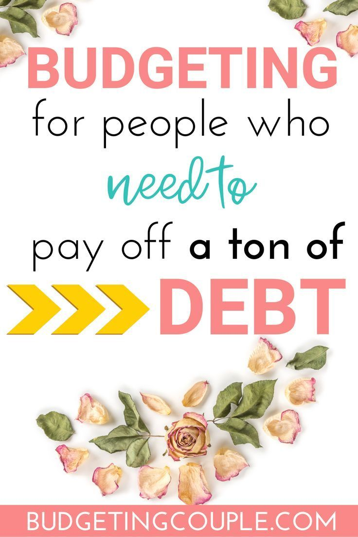 Why It's Important to Budget to Pay Off Debt S…