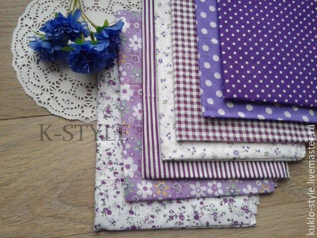 Купить Набор тканей - сиреневый - фиолетовый, набор тканей, набор тканей для пэчворка