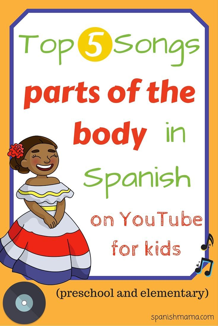 Spanish for Preschoolers - Bilingual Products
