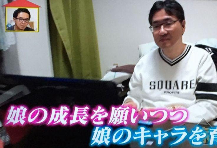 Kecanduan Game Dragon Quest X, Pria Ini Diceraikan Istri