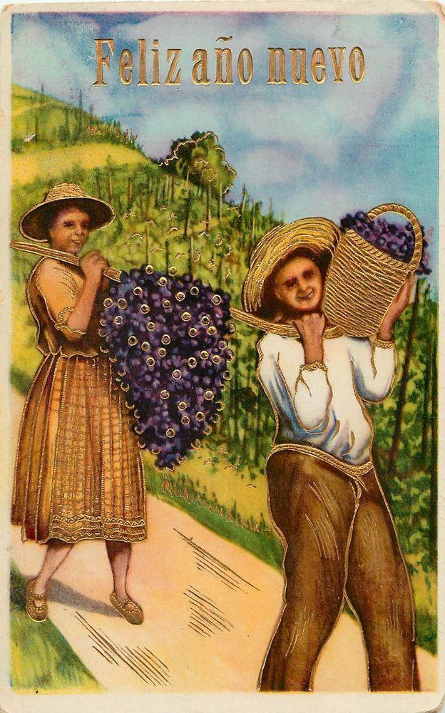 c1910 Spanish New Year Postcard HWB Ser.5510 Peasants Carry Grapes Feliz Ano Nu. #NewYear