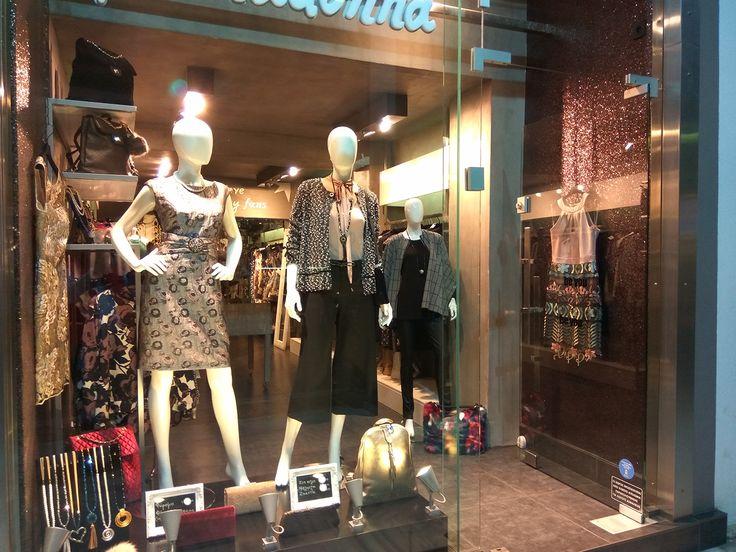#Γυναικεία_ρούχα_στην_Πάτρα που δεν πρέπει να χάσεις.