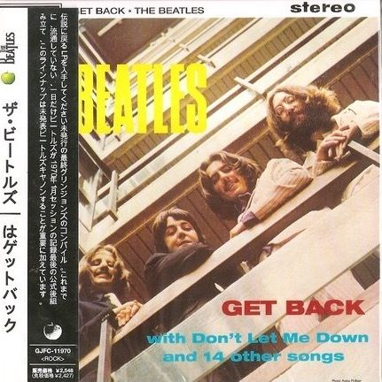 The Beatles/Get Back (Glyn Johns Mix)
